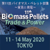CMT's 11th Biomass Pellets Trade & Power Summit