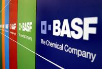 BASF Invests in Smart Supply Chain Start-up Ahrma